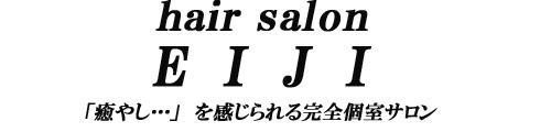 東京都板橋区の結んで増やす増毛法のhairsalon eiji